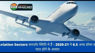 Bharat Headlines Aviation Sectors in Loss