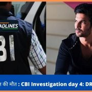 cbi investigation day 4 bharat headlines
