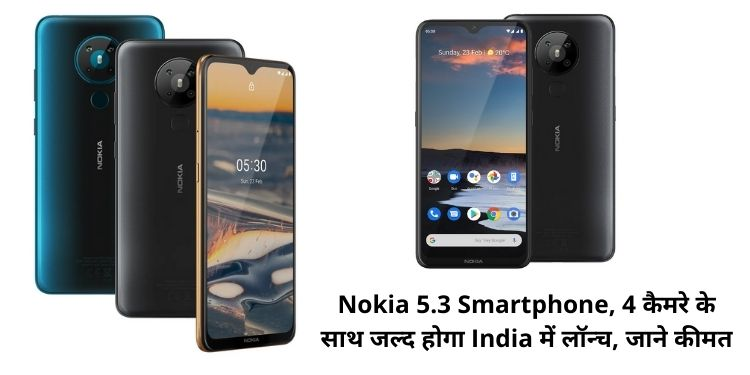 Nokia 5.3 Smartphone with 4 cameras to be launched in India soon Bharat Headlines