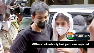 #rheachakroborty bail petitions rejected