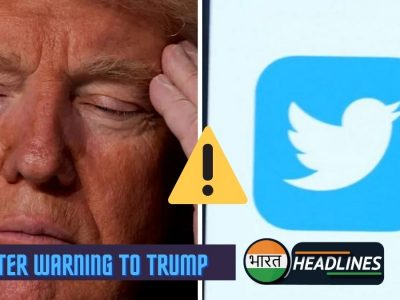 Twitter Warning Trump