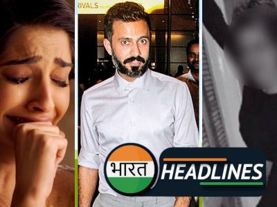 SONAM INSTA FIGHT BHARAT HEADLINES