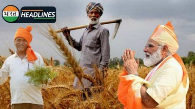 pm modi farm bill