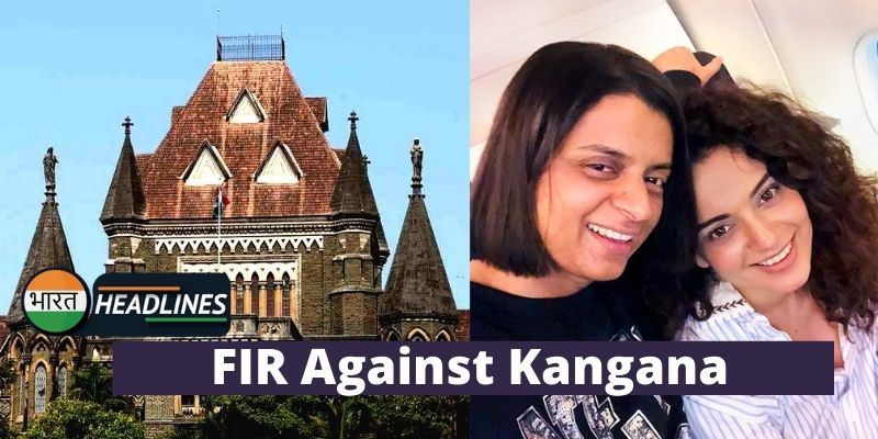 FIR Against Kangana