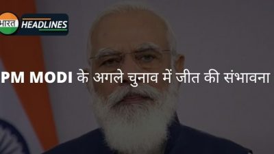 MODI GOOD PM OR NOT