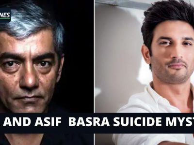 Sushant and Asif Suicide Case Similarity : Sushant and Asif Basra के सुसाइड मामले के नतीजे