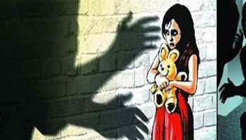 minor girl rape Bharat Headlines