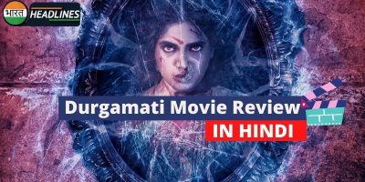 Durgamati Movie Review