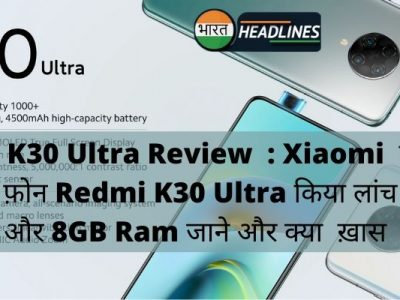 Redmi K30 ULTRA REVIEW