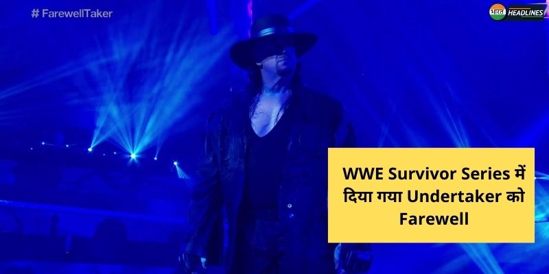 undertaker farewell retirement Bharat Headlines