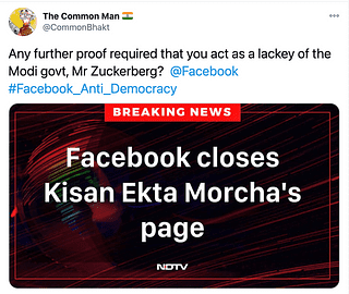 facebookektamarch Bharat Headlines
