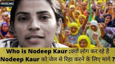 Who is Nodeep Kaur