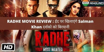 Radhe Movie Review , Radhe movie trailer , radhe release