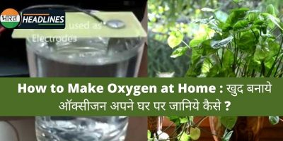 How to Make Oxygen at Home