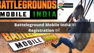 Pubg is back in India