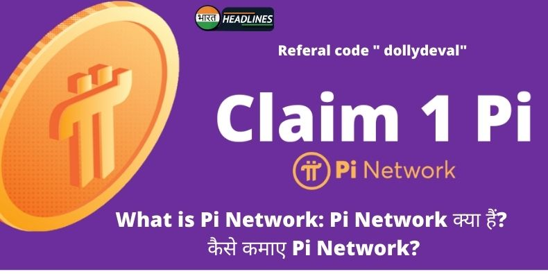 What is Pi Network