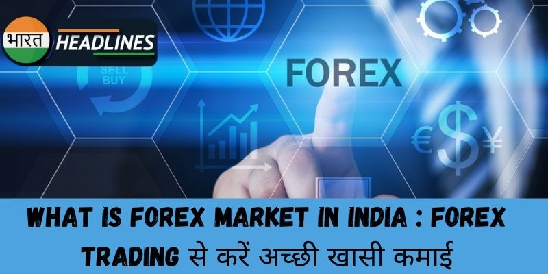 What is Forex Market in India